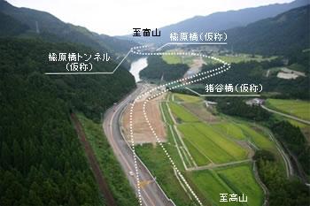 富山高山連絡道路: GenSoh at Li...